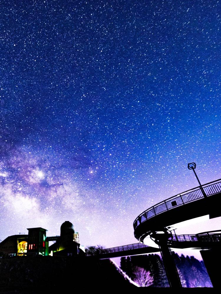 田村市観光サイト - 本当の地球が見られる場所